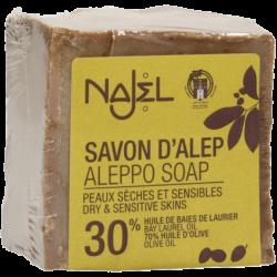Savon d'Alep 30% d'huiles de baies de Laurier de Najel